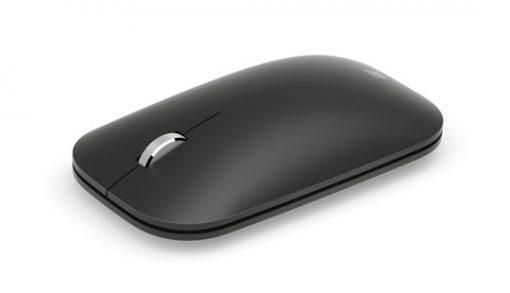 Microsoft Modern Mobile Mouse